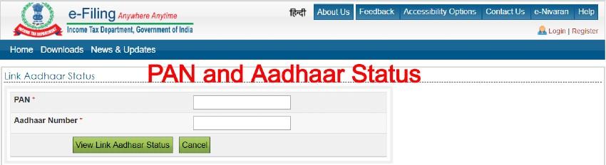 Link Pan with Aadhaar Status
