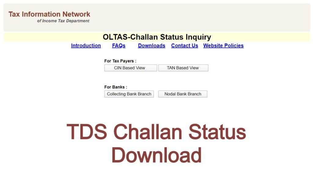 TDS Challan Status